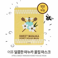 Sweet Manuka Honey House Mask