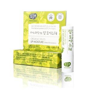 Organic Fruits Lip Moisture
