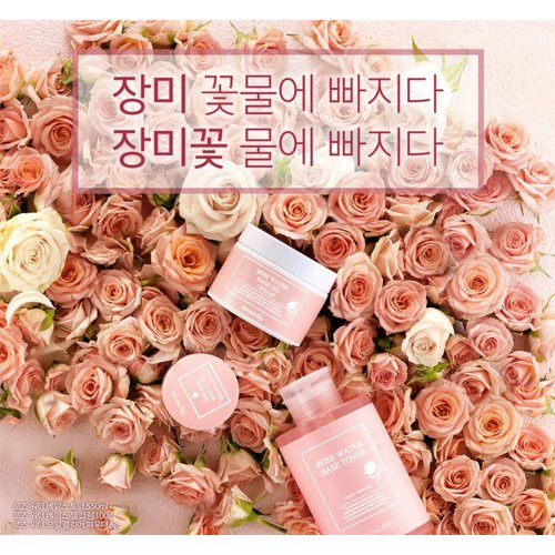 Secret Key Rose Water Base Gel Cream