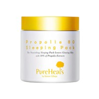 Propolis Capsule In Sleeping Pack