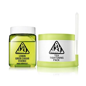 Neogen Code 9 Lemon Green Caviar Essence & Tox Tightening Pack Kit
