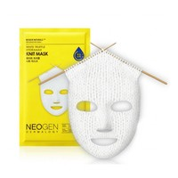 White Truffle Hydramax Knit Mask