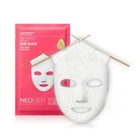 Pink Cactus Liftmax Knit Mask