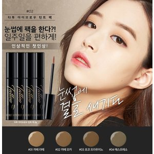 Secret Key Tattoo Eyebrow Tint Pack