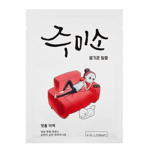 Hello Skin Jumiso First Skin Brightening Mask