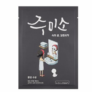 Jumiso Jumiso Water Splash Mask