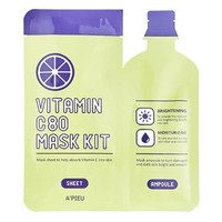 Vitamin C 80 Mask Kit