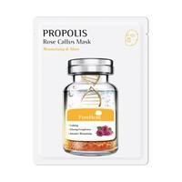 Propolis Rose Callus Mask