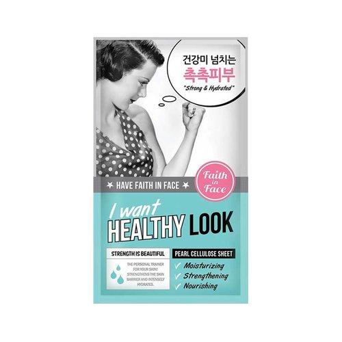 Faith In Face I want Healthy Look Hydrogel Sheet Mask
