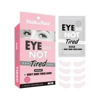 Eye Am Not Tired Eye Patch