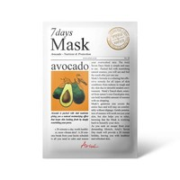 Avocado 7 Days Mask