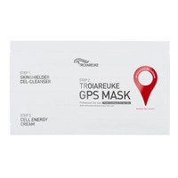 GPS Mask Home Spa Kit 3 Step