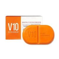Pure Vitamin C v10 Cleansing Bar