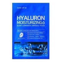 Hyaluron Moisturizing Mask