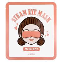 Steam Eye Mask