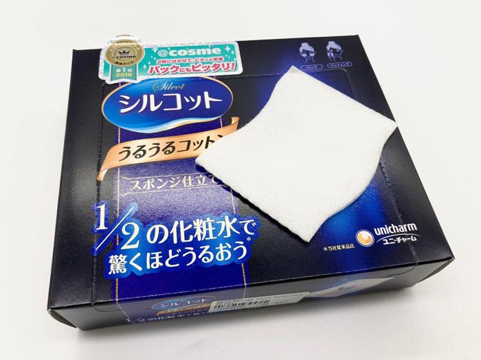 unicharm-silcot-sponge-touch-moisturizing-cotton-detail