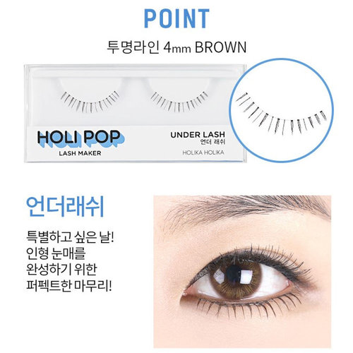 Holika Holika Holi Pop Lash Maker