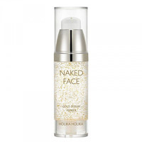 Naked Face Gold Serum Primer
