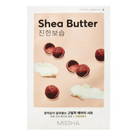 Airy Fit Sheet Mask Shea Butter