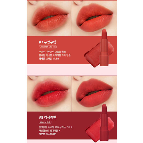 Peripera Ink Airy Velvet Stick