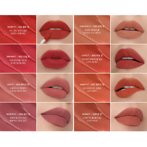 Pony Effect Powder Touch Lip Lacquer