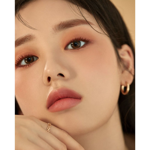 Etude House Play Color Eyes Maple Road