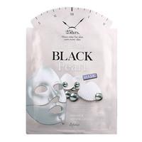 Hydrogel Black Pearl Mask
