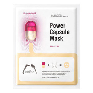 The Oozoo Recovery Power Capsule Mask