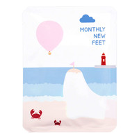 Monthly New Feet Foot Pack