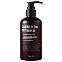 Snail All In One BB Cleanser
