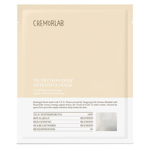 Cremorlab Nutrition Deep Intensive Mask
