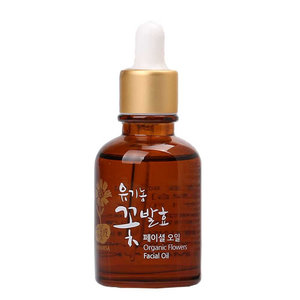 Organic Flowers Facial Oil