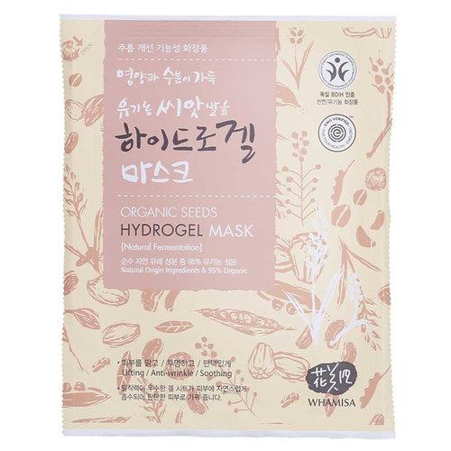 Whamisa Organic Seeds hydrogel Mask