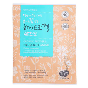Organic Flowers Hydrogel Mask