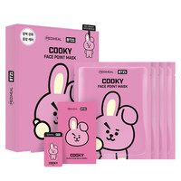 BT21 Cooky Face Point Mask