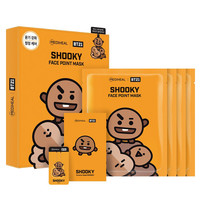 BT21 Shooky Face Point Mask