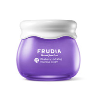 Blueberry Hydrating Intensive Cream
