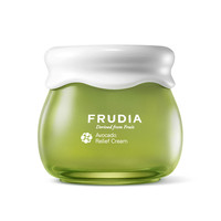 Avocado Relief Cream
