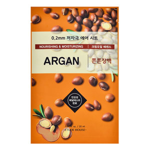 Etude House 0.2mm Therapy Air Mask Argan