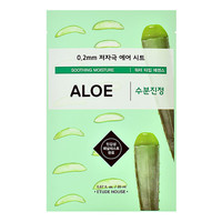 0.2mm Therapy Air Mask Aloe