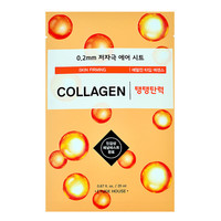 0.2mm Therapy Air Mask Collagen