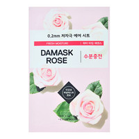 0.2mm Therapy Air Mask Damask Rose