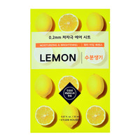 0.2mm Therapy Air Mask Lemon