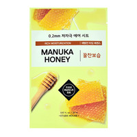 0.2mm Therapy Air Mask Manuka Honey