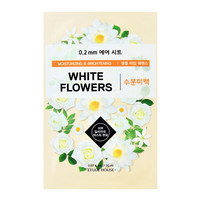 0.2mm Therapy Air Mask White Flowers