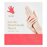 Baby Silky Hand Mask Sheet