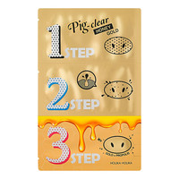 Pig Nose Clear Blackhead 3-Step Kit (Honey Gold)
