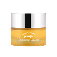 Oil Blossom Lip Mask  Sea Buckthorn Oil