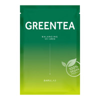 The Clean Vegan Green Tea Mask