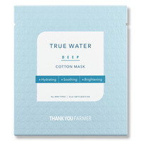 True Water Deep Cotton Mask